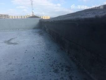 ウレタン防水工事 施工前