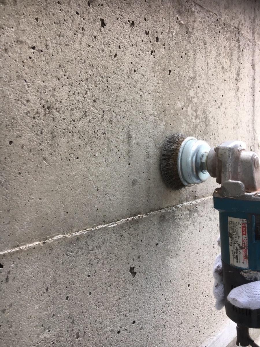 コンクリート面ケレン