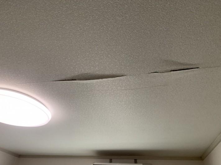 雨漏り個所天井