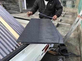 新しいコロニアル屋根材