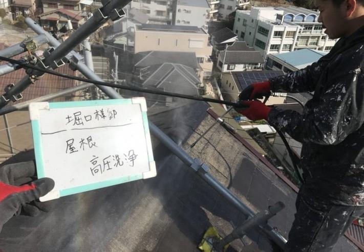 屋根塗装前の高圧洗浄