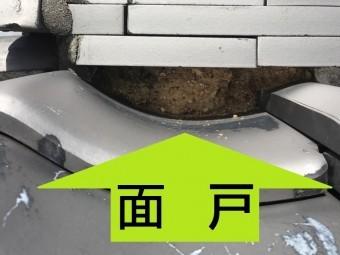 屋根面戸の個所説明