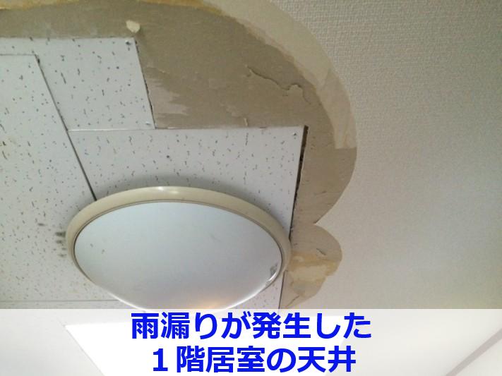 神戸市須磨区で屋根カバー工事|頑丈なガルバリウムで安心修理!