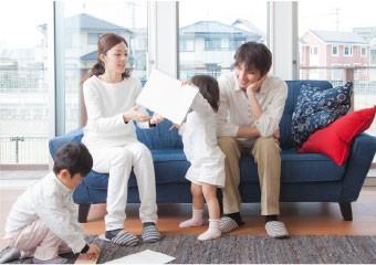 家族が豊かに過ごす家